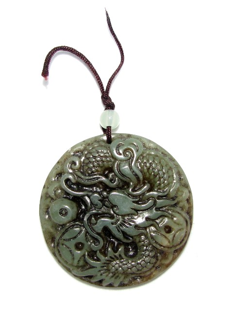 Antique looking chinese jade dragon pendant aloadofball Images